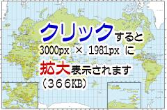 国名と首都が記された世界地図 : 世界地図 首都入り : 世界地図